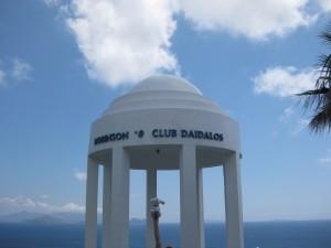Robinson-Club-Daidalos_5-300x225