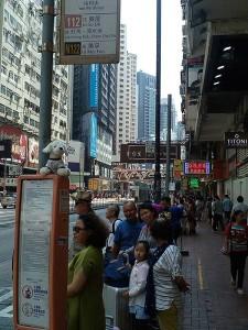 Mimo_Hongkong8-225x300