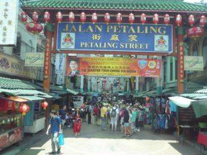 Kuala-Lumpur-300x225